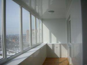 Balkon4-1024x768-300x225