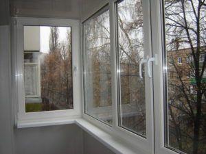 balkon12345-300x225