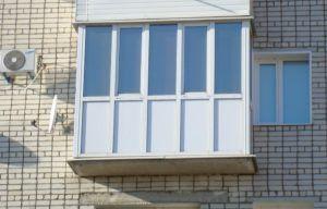 osteklenie-balkonov-pvh-300x192